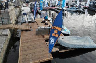Понтон для лодки